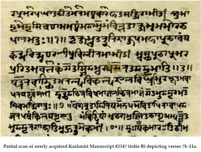 Sanskriet teskst - Sanskrit Text