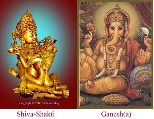 Shiva-Shakti - Ganesha